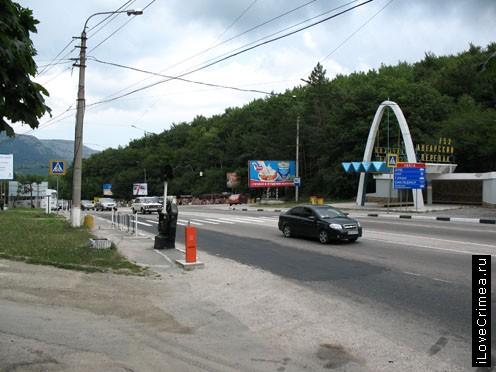 Троллейбс перевал
