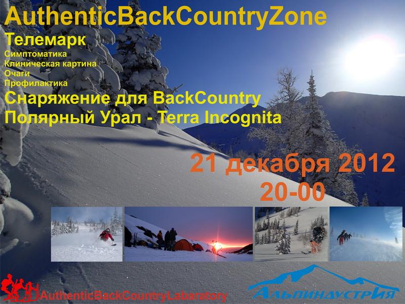 ABC Zone Афиша1