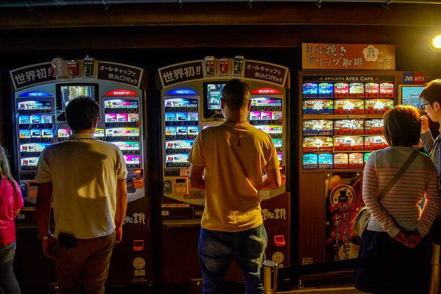japan303.jpg