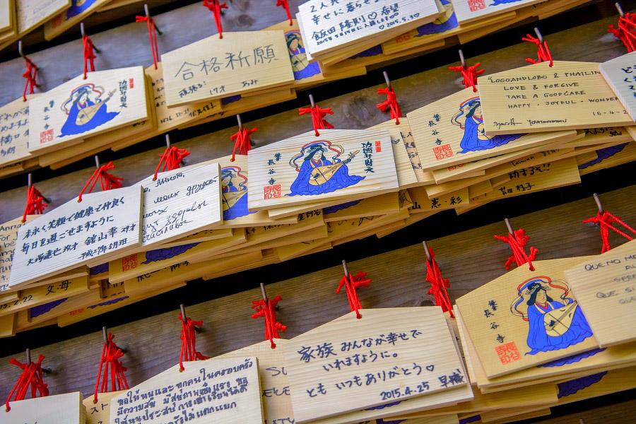 japan336.jpg