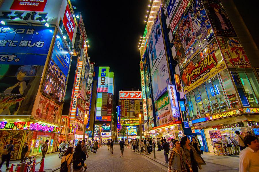 japan599.jpg