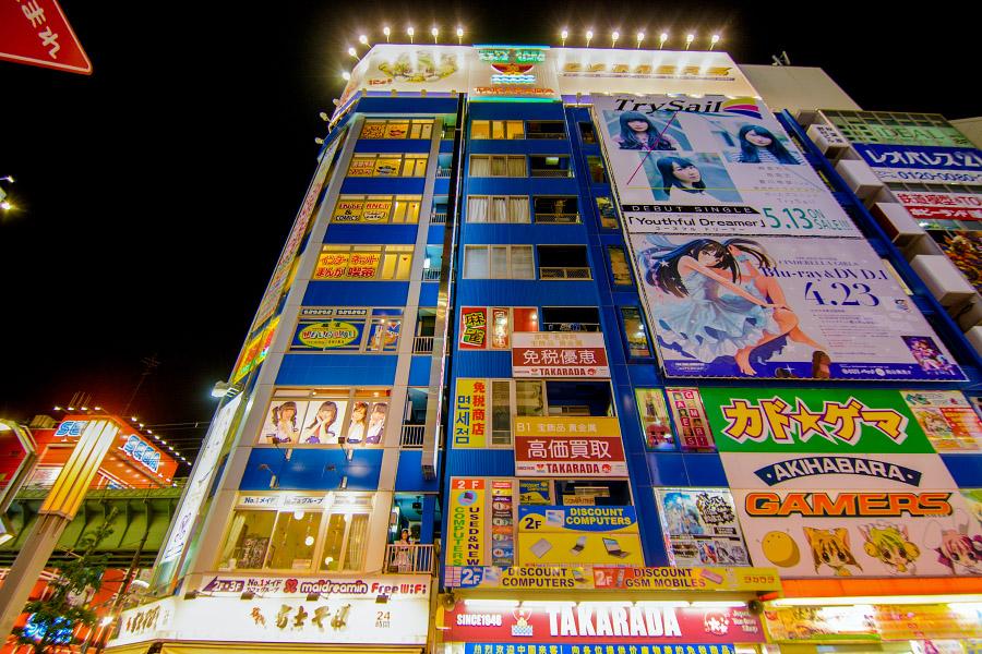 japan600.jpg