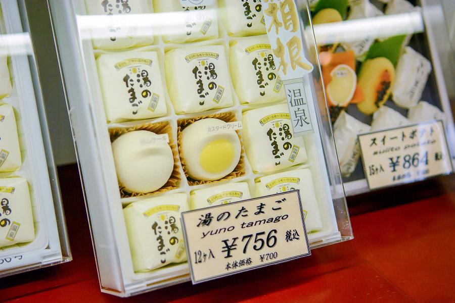 japan641.jpg