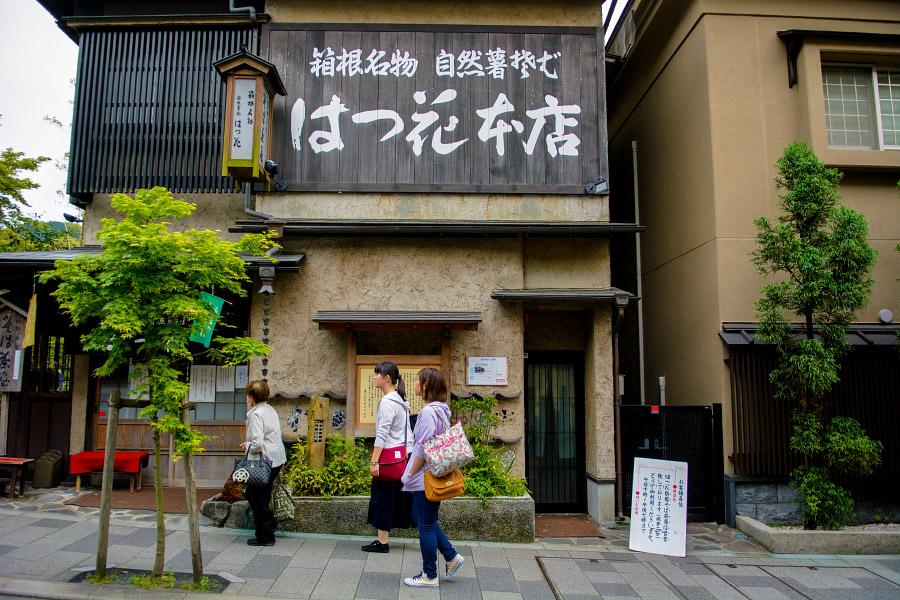 japan756.jpg