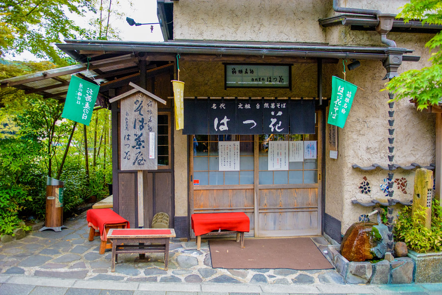 japan758.jpg