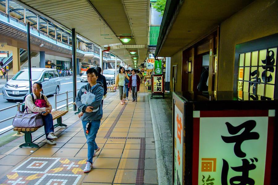 japan775.jpg