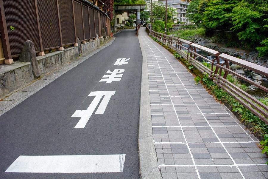 japan789.jpg