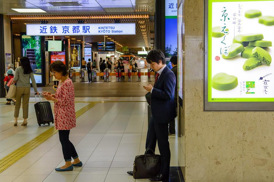 japan860.jpg