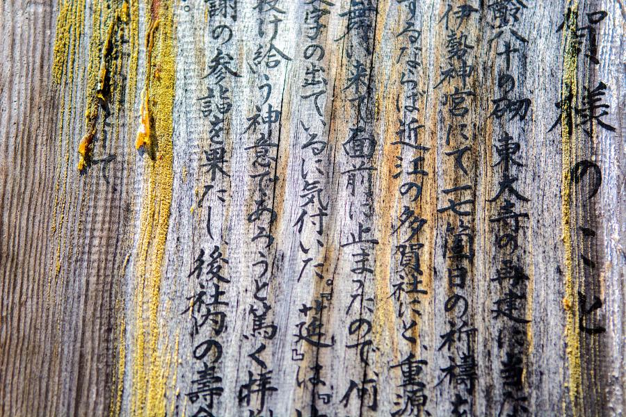 japan996.jpg
