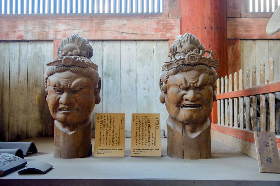 japan1101.jpg