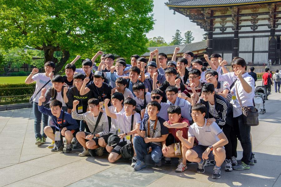 japan1115.jpg