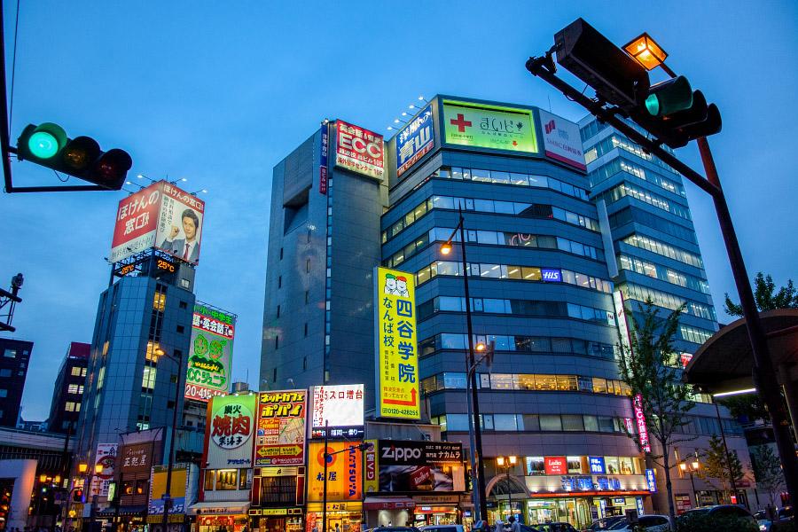 japan1133.jpg