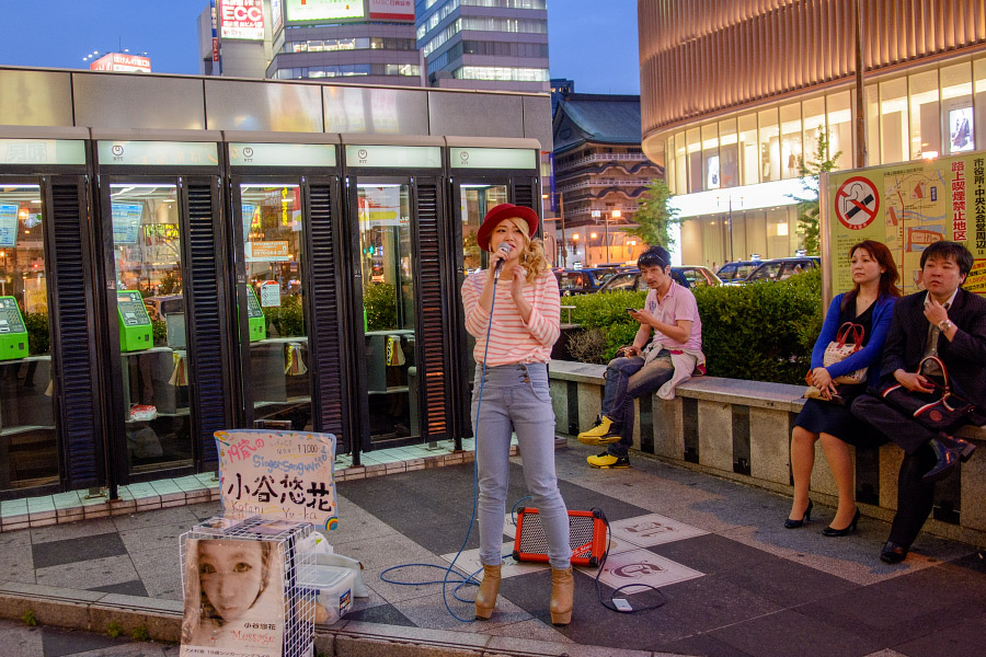 japan1136.jpg