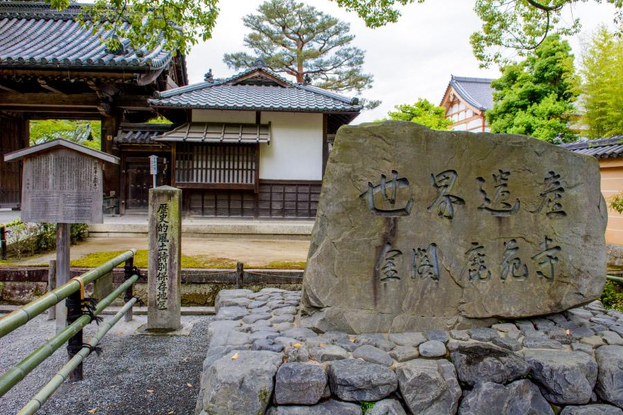 japan1159.jpg