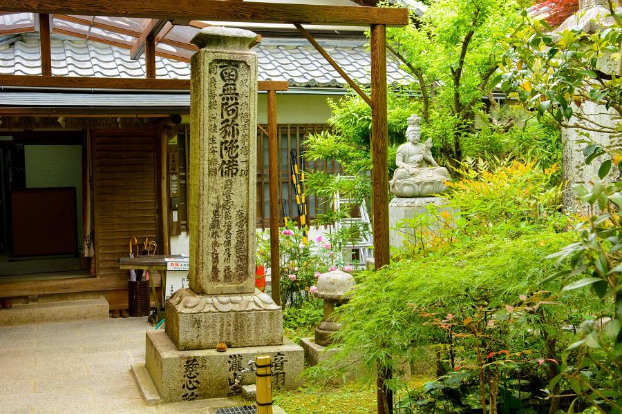 japan1308.jpg