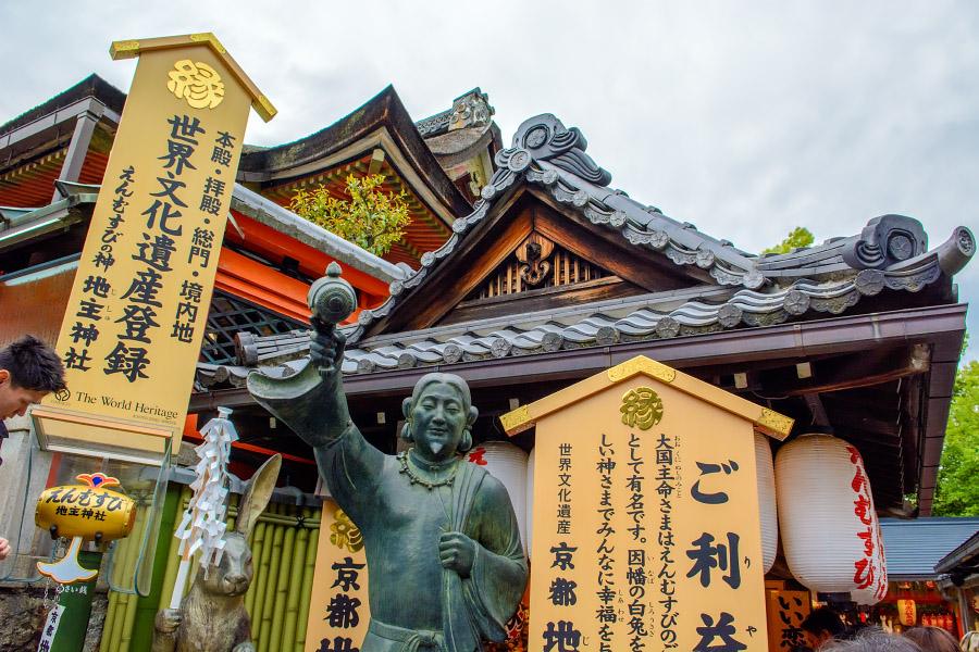 japan1309.jpg