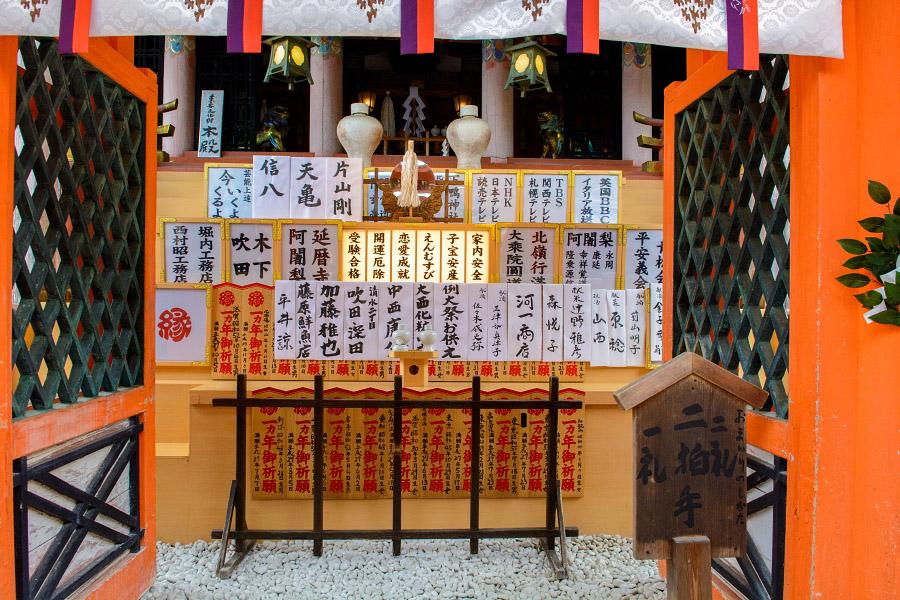 japan1310.jpg