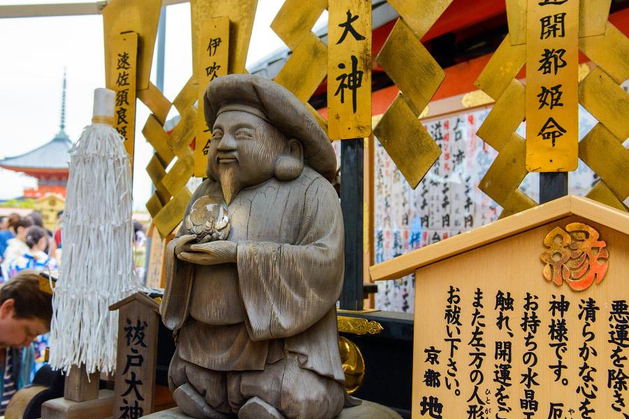 japan1314.jpg