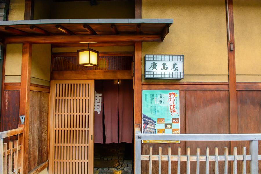 japan1380.jpg