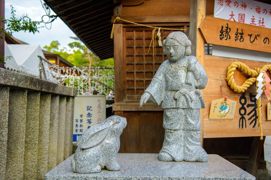 japan1421.jpg