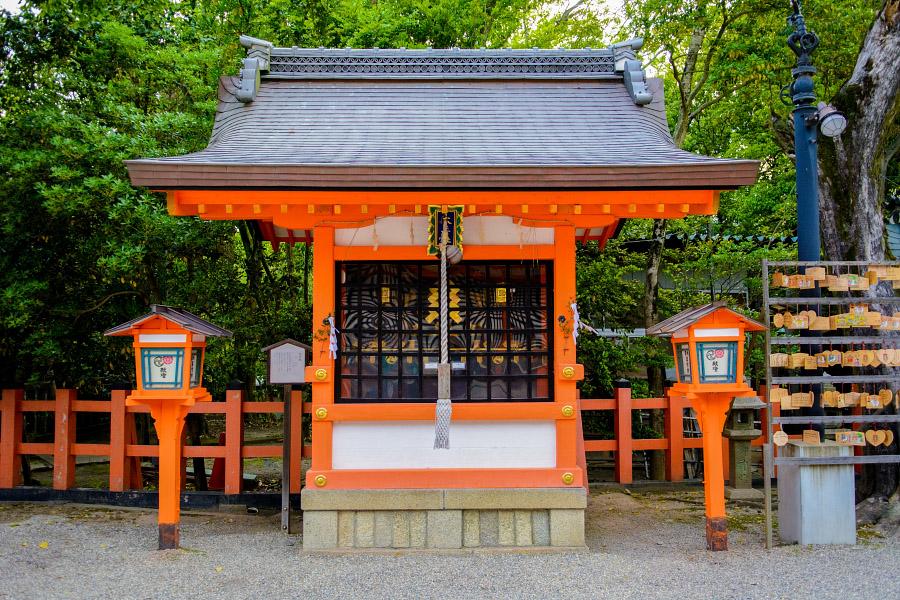 japan1426.jpg