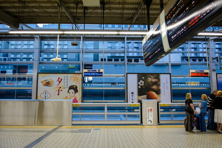 japan1429.jpg