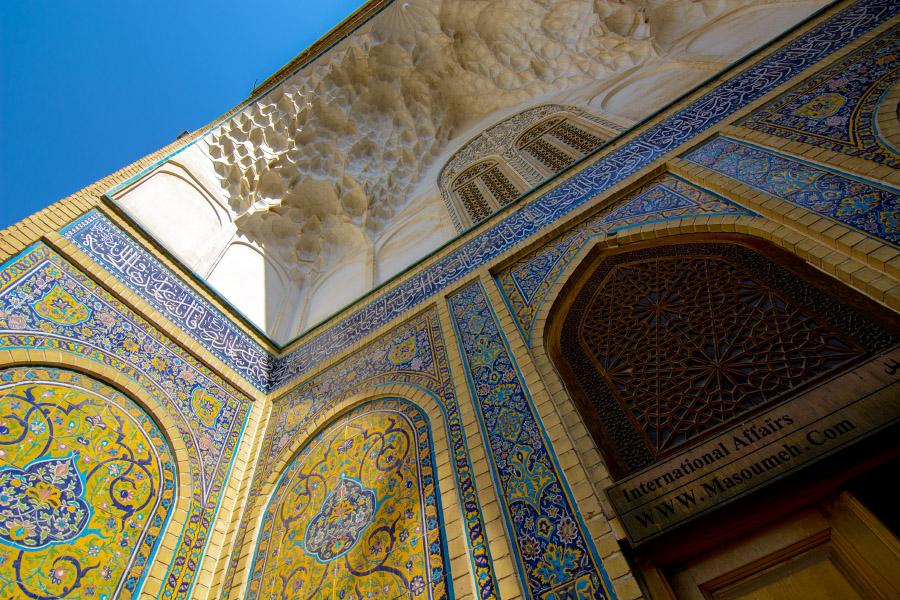 iran51.jpg