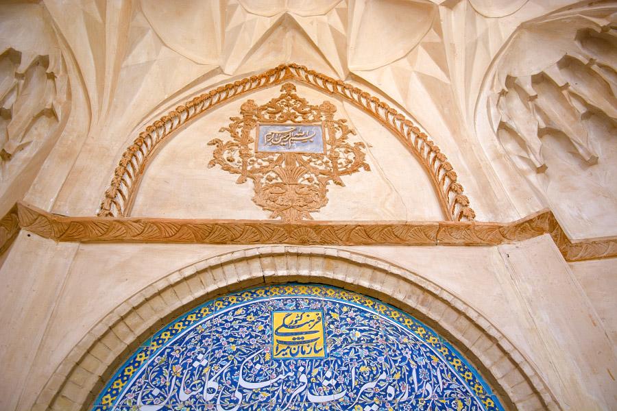 iran127.jpg