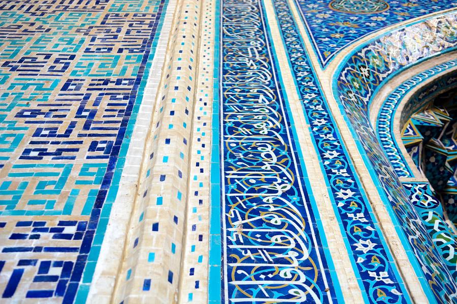 iran803.jpg
