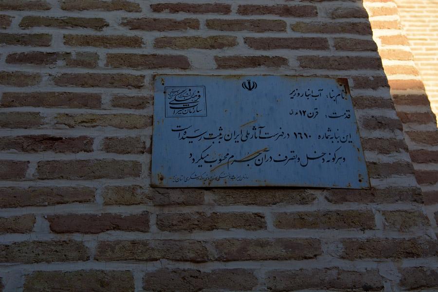 iran807.jpg