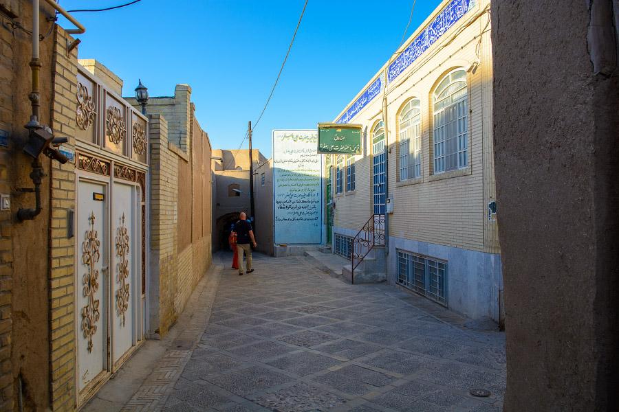 iran819.jpg
