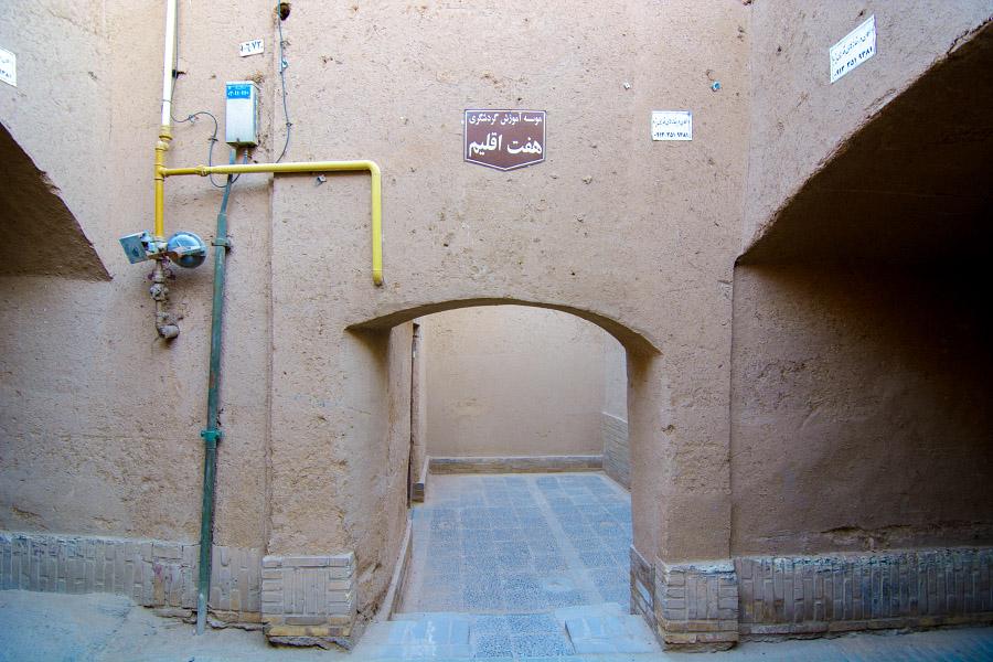 iran825.jpg