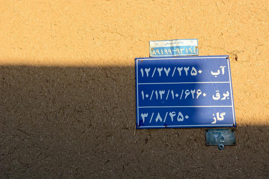 iran840.jpg