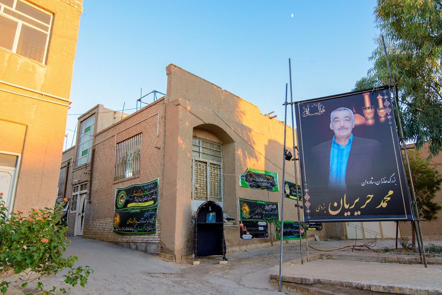 iran848.jpg