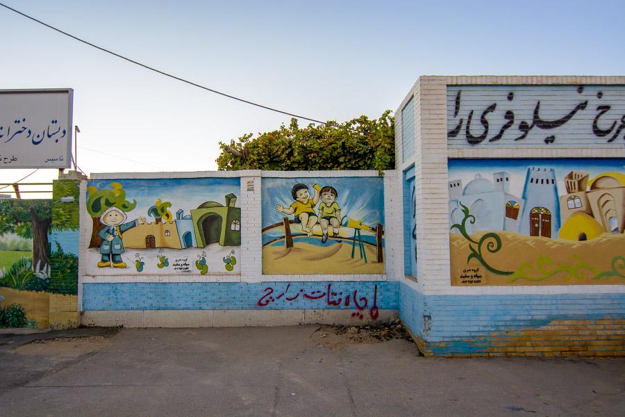 iran851.jpg