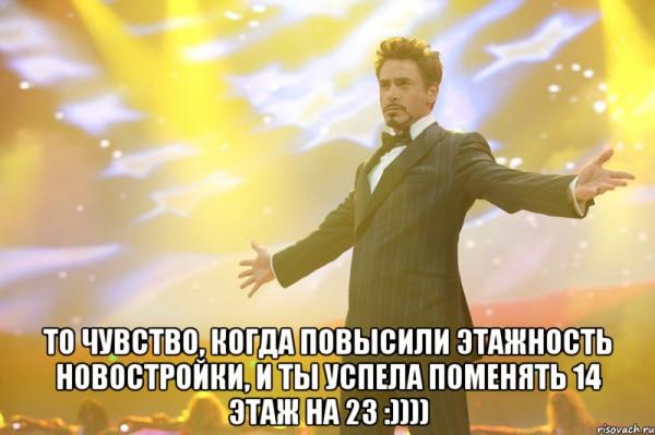 toni-stark_56004154_big_