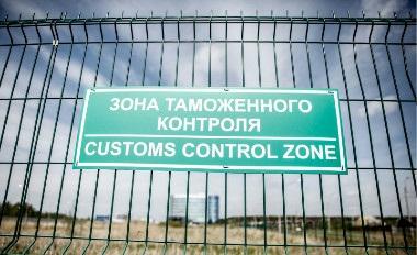 запрет импорта