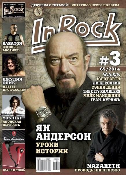 InRock-65