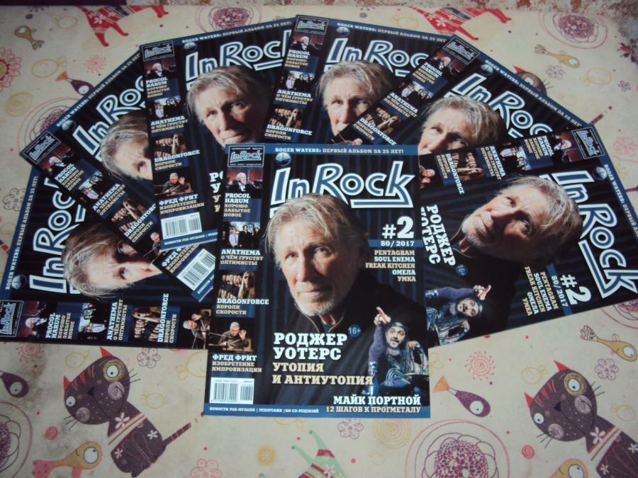 2017-07-07-InRock '80