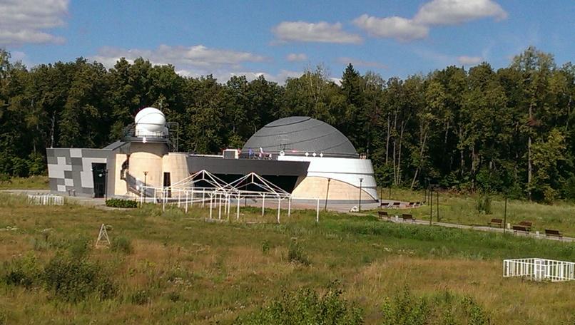 Вид на планетарий с башни рефрактора.jpg