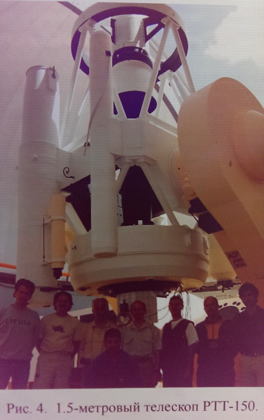 Турецкий телескоп КФУ.jpg