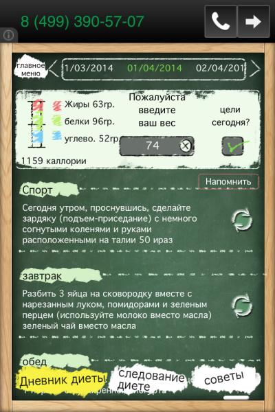 IMG_5670