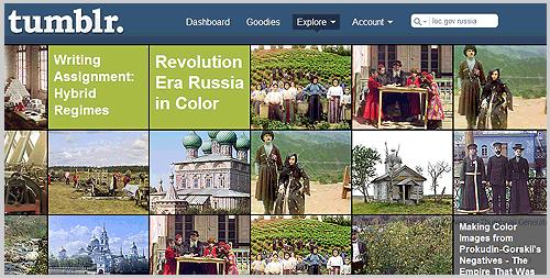 Цветные фотографии дореволюционной России Прокудина-Горского в тамблере