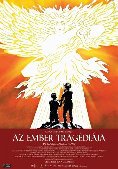 az_ember_tragediaja_plakat