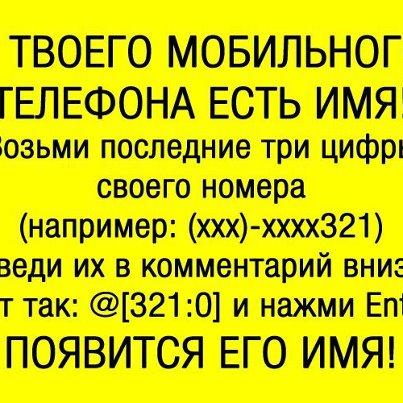424624_363733346988424_603030397_n
