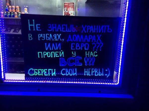 Экономические проблемы России пошатнули Евразийский союз, - Bloomberg - Цензор.НЕТ 9978