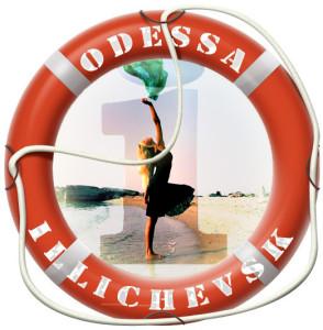 IV Международный арт-фестиваль Провинция у моря - логотип