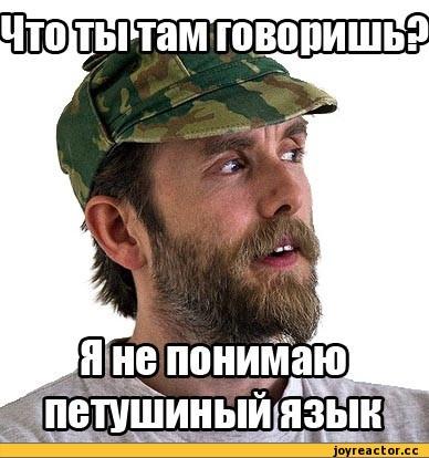 Україна-Украина-майдан-2014-918653