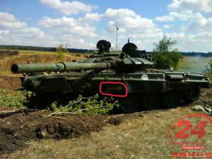 T-72c