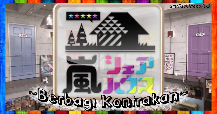 Arashi Share House ~Berbagi Kontrakan~